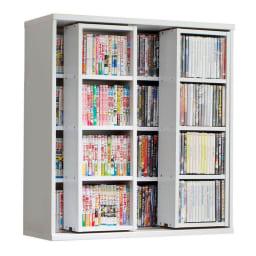 スライド式CD&コミックラック 2重タイプ4段 幅90cm [コミック・文庫本・DVD用] (ウ)ホワイト