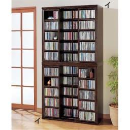 スライド式CD&コミックラック 2重タイプ5段 幅90cm [CD用] (イ)ダークブラウン 写真は、2台を重ねています。 幅・奥行共通でタテ・ヨコ自由に設置できます。