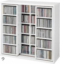 スライド式CD&コミックラック 2重タイプ5段 幅90cm [CD用] (ウ)ホワイト 聞きたいCDがすぐに見つけられます