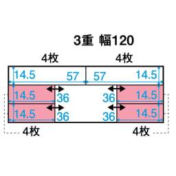 スライド式CD&コミックラック 3重タイプ4段 幅120cm [コミック・文庫本・DVD用] 詳細図