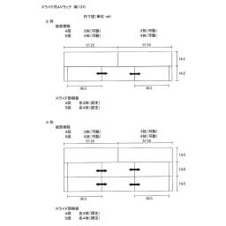 スライド式CD&コミックラック 3重タイプ5段 幅120cm [CD用] 【詳細図】