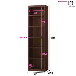 頑丈棚板がっちり書棚(頑丈本棚) ハイタイプ 幅50cm
