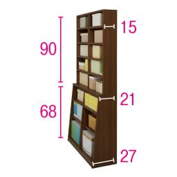 脚元安定1cmピッチ棚板頑丈薄型書棚 高さ168.5cm 【幅90cmタイプ】(ア)ダークブラウン ※内寸(単位:cm)