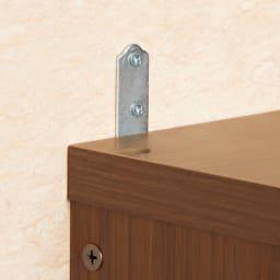 脚元安定1cmピッチ棚板頑丈薄型書棚 高さ168.5cm 付属の転倒防止金具をご使用ください。