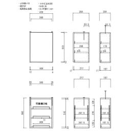 1cmピッチ薄型壁面書棚 奥行28cm 幅42cm 上置き高さ55cm オープン 【詳細図】