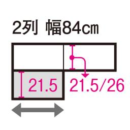 本格仕様 快適スライド書棚 オープン・上置き付き 2列 検索しやすいスライド構造「俯瞰図」 ※内寸(単位:cm) ※画像内グレー色部分はスライド棚です。