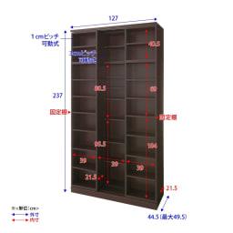 本格仕様 快適スライド書棚 オープン・上置き付き 3列 詳細図