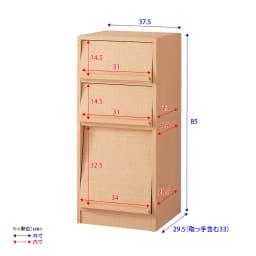奥行29.5cm 薄型マガジンキャビネット ベース CDプラス扉タイプ3段1列[高さ85・幅37.5cm] 詳細図 ※扉が斜めについているため、マガレコ収納部の上部と下部で内寸が若干異なります。