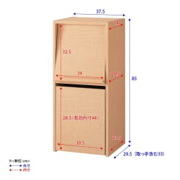 奥行29.5cm 薄型マガジンキャビネット ベース ボックスタイプ1列[高さ85・幅37.5cm] 詳細図 ※扉が斜めについているため、マガレコ収納部の上部と下部で内寸が若干異なります。