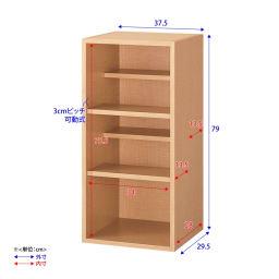 奥行29.5cm 薄型マガジンキャビネット 上段 段違い棚オープン1列[高さ79・幅37.5cm] 詳細図