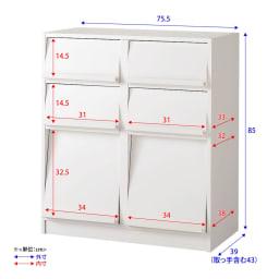 奥行39cm マガジン&レコードキャビネット ベース CDプラス扉タイプ3段2列[高さ85・幅75.5cm] 詳細図 ※扉が斜めについているため、マガレコ収納部の上部と下部で内寸が若干異なります。