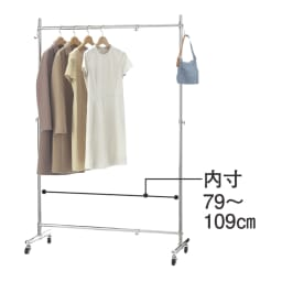 プロ仕様 伸縮頑丈ハンガーラック シングルタイプ 幅92~122cm こちらの商品は【幅92~122cm・シングルタイプ】です。