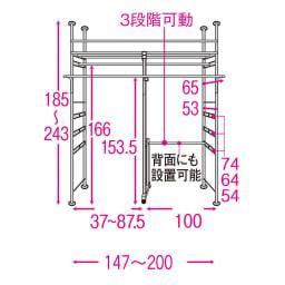 奥行53cm 上下カーテン付き突っ張り頑丈ハンガーラック ロータイプ・【標準】幅147~200cm 内部の構造図(単位:cm) ※下段ハンガーバーは左右どちらにも取り付け可能。