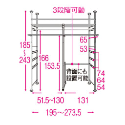 奥行53cm 上下カーテン付き突っ張り頑丈ハンガーラック ロータイプ・【ワイド】幅195~273.5cm 内部の構造図(単位:cm) ※下段ハンガーバーは左右どちらにも取り付け可能。