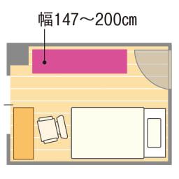 奥行53cm 上下カーテン付き突っ張り頑丈ハンガーラック ハイタイプ・【標準】幅147~200cm 【標準幅タイプ】◎4~6畳のワンルームに  ◎使わなくなった小部屋や子供部屋をクローゼットに