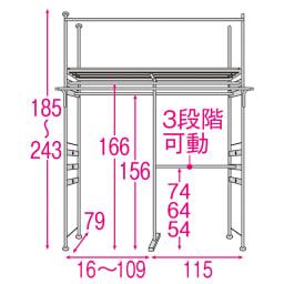 奥行79cm 上下カーテン付き突っ張り頑丈ハンガーラック ロータイプ・【標準】幅137~230cm対応 内部の構造図(単位:cm) 2段掛け下段ハンガー部は左右どちらにも取り付け可能。