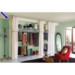 奥行53cm 上下カーテン付き突っ張り頑丈ハンガーラック「サイドカーテン」 ロータイプ用 サイドカーテンの使用イメージです。