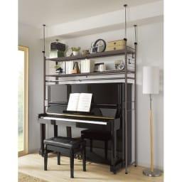 頑丈フレキシブル伸縮ラック 突っ張り式ハイ幅103~160cm 色見本(ア)ダークブラウン ピアノ上にも 重いピアノなどを動かさずに設置OK。
