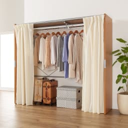 部屋に合わせてコーディネート カーテン取り替え自在ハンガー 棚なしタイプ 幅128~205cm (イ)ナチュラル