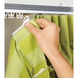 カーテン取り替え自在ハンガーラック 棚付きタイプ・幅85~125cm 一般のカーテンレールなので、お好みのカーテンへの付け替えが簡単にできます。