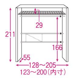 カーテン取り替え自在ハンガーラック 棚付きタイプ・幅128~205cm 内部の構造図(単位:cm)