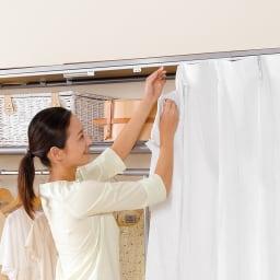 カーテン取り替え自在ハンガーラック 棚付きタイプ・幅128~205cm 一般のカーテンレールなので、お好みのカーテンへの付け替えが簡単にできます。