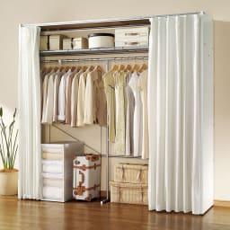 カーテン取り替え自在ハンガーラック 棚付きタイプ・幅128~205cm (ア)ホワイト ※写真は棚付き188~305cmタイプです。