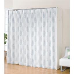 カーテン取り替え自在ハンガーラック 棚付きタイプ・幅128~205cm 【カーテン取り替え例】※こちらのカーテンは商品に含まれません。