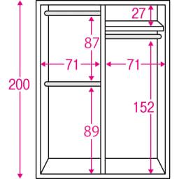 通気性の良い 引き戸ルーバーワードローブ 幅150cm 内部の構造図(単位:cm)