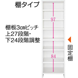 ウォークインクローゼット収納シリーズ 棚タイプ 幅60cm・奥行55cm 内部の構造(単位:cm)