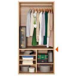 【オシャレな北欧風デザイン】天然木調 引き戸クローゼットハンガー 幅90cm 引き戸を外した状態。たっぷりの衣類収納です。(▲は固定棚です)