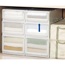 【新色のホワイト初登場!】フィッツユニット(Fits unit)収納ケース2個組 【奥行55cmタイプ】幅40・高さ20cm 【組み合わせ例】押入れ収納としても便利にお使いいただけます。