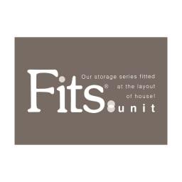 【新色のホワイト初登場!】フィッツユニット(Fits unit)収納ケース2個組 【奥行74cmタイプ】幅44・高さ23cm