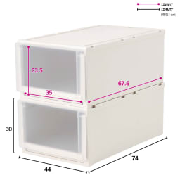 【新色のホワイト初登場!】フィッツユニット(Fits unit)収納ケース2個組 【奥行74cmタイプ】幅44・高さ30cm