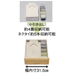 【日本製】北欧風総桐チェスト 幅75cm・4段(5杯) 【たたんだ衣類が1段にこれだけ収納できます】 ※枚数表示はメンズシャツMサイズ(約幅22cm)での目安です。