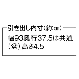 【キャスター付きでどこでも使える】総桐着物収納クローゼットワゴン 盆収納7杯・高さ80.5cm