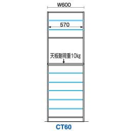 インテリアに合わせて8色&13タイプから選べるシューズボックス オープン 幅60高さ180.5cm 詳細図(単位:mm)