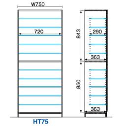 インテリアに合わせて8色&13タイプから選べるシューズボックス 扉 幅75高さ180.5cm 詳細図(単位:mm)