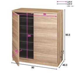 インテリアに合わせて8色&13タイプから選べるシューズボックス 幅90高さ95.5cm