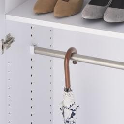 エントランス納戸シューズボックス バー付き 幅45cm バーは3cm間隔で高さが調節できます。
