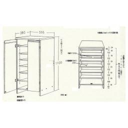 シンプルラインシューズボックス ミドルタイプ(高さ110cm) 幅60cm 【サイズ詳細】
