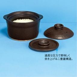 萬古焼 大黒ご飯鍋3合炊き 便利な基本水ライン付き。