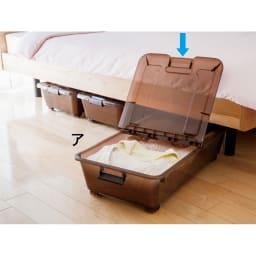 両側開閉ベット下収納 3個組 両面開きなので引き出す手間が省けます。