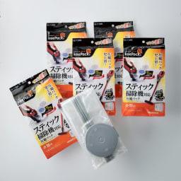 スティック掃除機対応圧縮袋5枚組 (イ)衣類用