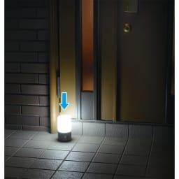 人感センサー付きもてなしライト やさしい光でおかえりなさい