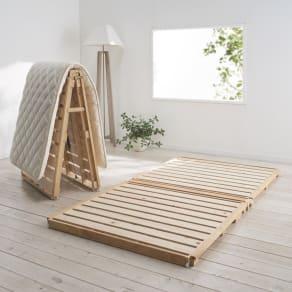 組立不要【幅108cm  ベッド単品】ぴったり並べられる折りたたみ ひのきすのこベッド 写真