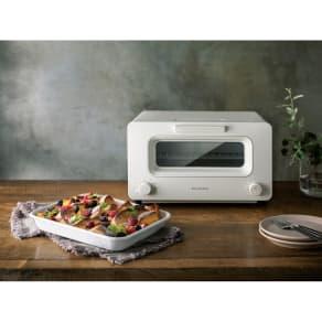 【送料無料/特典付き】BALMUDA The Toaster(K05A) バルミューダ ザ・トースター[先着300名様 レビューを書いてリネンキッチンクロス付き] 写真