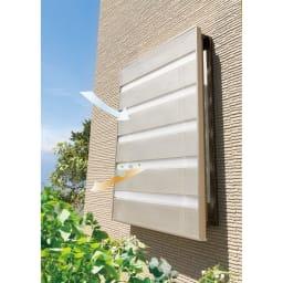 プライバシー対策に 格子窓専用カバー「サンシャインウォール」組立式 After(ア)シャンパンゴールド(ステンカラー) 空調&照明の電気代もセーブ! こもった空気の入れ替えがスムーズに ※完成品ではありません。 ※組み立て方はWEB内の動画でご覧いただけます。