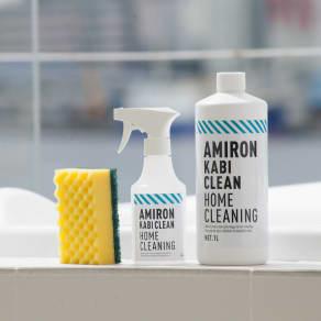 お風呂掃除専用クリーナー アミロン カビクリーン 写真