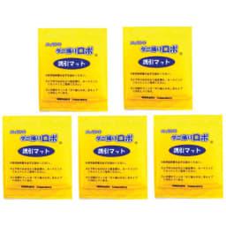 日革研究所 「ダニ捕りロボ」 詰め替え誘引マット ラージサイズ 5枚セット ダニ取りロボ ラージサイズにご対応した詰め替え用マットです。